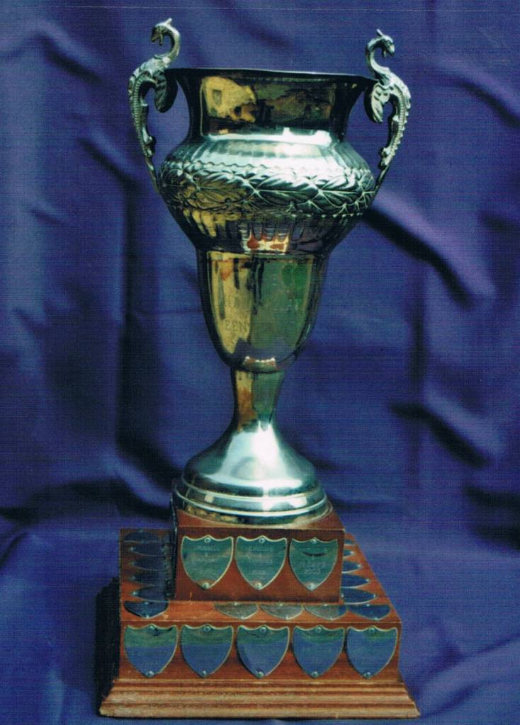 Picture of Harry May Trophy